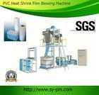 pvc máquina de filme de sopro