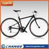 CHANGE specialized in full size 700C folding bicycle racing bike price