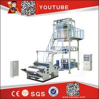 HERO BRAND High Quality LDPE HDPE Blown Film Extruder