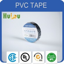 Best quality pvc electrical insulation tape / Pvc Adhesive Tape / Pvc Black Tape