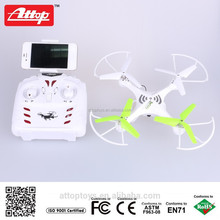YD-212 Hot sell 2.4G 4ch remote control helicopter