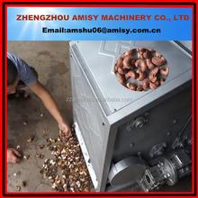 80-100kg/h High Output Cashew nut sheller/cashew shelling machine/ cashew sheller