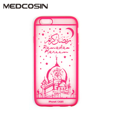 Medcosin Handmade PC+TPU Magical Arabia Reliefs Mobile Phone Cover for iphone 6 or plus