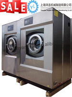 full stainless steel 304 double stack washer dryer covers top