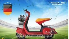 off road electric bike changzhou