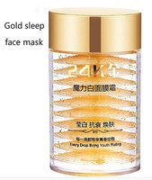 24K gold sleep facial mask face care acne treatment whitening cream skin care anti wrinkle face lifting firming moisturizing