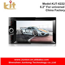 China new product automobile interchangeablecar dvd player stand