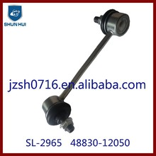 TOYOTA COROLLA STABILIZER LINK 48830-12050