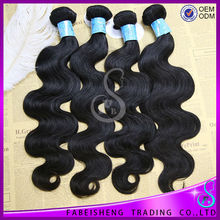 Buy Brazilian Human hair body wave online virgin remy 100 human hair