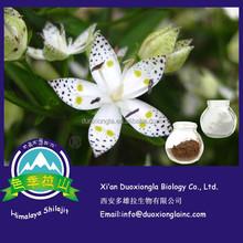 Pure natural Swertia chirayita extract for sale