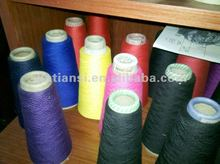 12s to 40s Virging/Recycled Auto Cone Yarn For Knitting