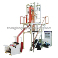 HDPE / LDPE / PE Two color film blown extruder