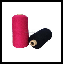 Wholesale super quality hand knitting Wool Yarn