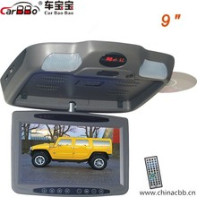9 inch car roof monitor built in IR