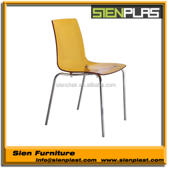 CN-PC-1001A dining plastic chair New design heat and massage office chairs executive office chairs