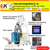 snacks beans volume metering packing machine,roasted seeds vertical packing machine