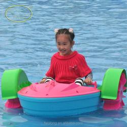2014 water sports!!!amusement rides power paddle boats/aqua toy paddle boat/paddler toy for water park hot selling