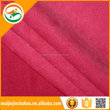 100% Polyester Luxury Blackout Jacquard Curtain Fabric/pink velvet upholstery fabric/quilted upholstery fabric