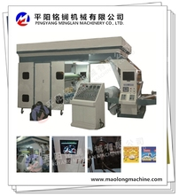 Hot selling six color nonwoven printing machinery made in China