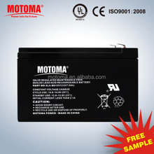 security fair ups battery 12V 7AH battery