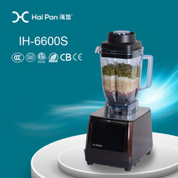 Multifunction Fruit 2015 blue color electric mixer