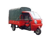 hot selling 3 wheel motorcycle with roof