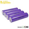 New Oringinal lg 18650 E1 3200mah 18650 3.7v battery 18650 cell