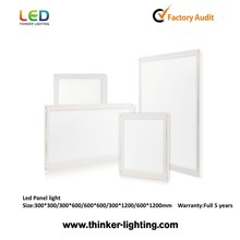 led panel light 300x300 24w for Houses/offices/meeting rooms/supermarket