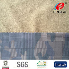 China Manufacturer High quality polar fleece Bonded stretch knit fabric with tpu for Military