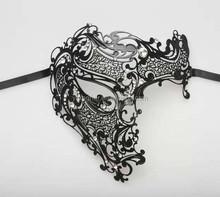mysterious sexy party custom filigree black asymmetrical metal mask