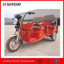 Electric Tricycle Bike/Three Wheel Electric Motorcycle/Electric Motor For Tricycle