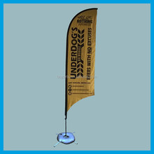 custom flying banner