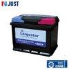 Super start N50 12v 50ah mf car rechargeable storage battery