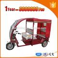 Acelerador pedal elétrico/plástico triciclo a pedais/peças do triciclo pedal