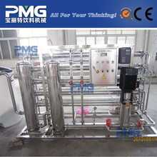 PMG-8T Drinking Water Bottling Plant