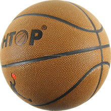 Genuine leather basketball