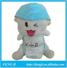 Best sell Chinese disposable baby diaper