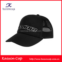 curved brim 5 panel foam front nylon mesh back trucker cap with 3D / flat embroidery under brim embroidery custom woven label