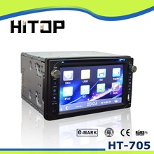 1 din car dvd player with atv gps