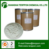 High Quality Tylosin tartrate VETRANAL,CAS:74610-55-2,Best price in China Factory price Hot sale Fast Delivery!!!