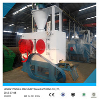china copper ore briquette machine&iron concentrate briquetting machine&metal powder hydraulic briquette machine