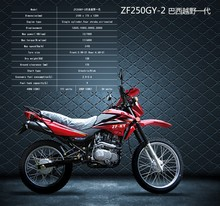 250cc dirt bike cheap motorcycle for sale ZF250GY-2