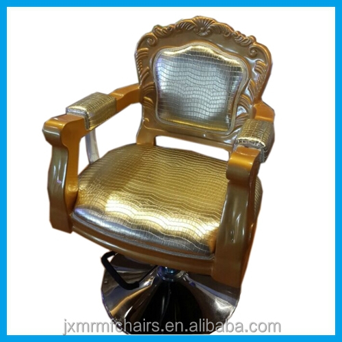 New design hair salon chair for sale salon styling chairs for Salon sofa for sale