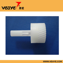 gear for HP2612.1010