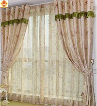 100% polyester printing design fashion latest designs solid color blackout window curtain