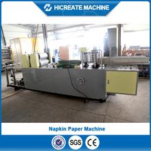 Hc-np serviette en papier automatique machine de pliage