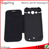 Wireless Mobile battery case Mobile charger case Mobile power case Mobile phone charger for samsung galaxy s3