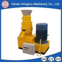 Wholesale CE mini flat die sawdust pellet mill small wood pellet mill for sale