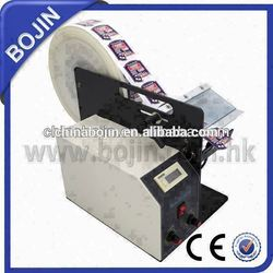 Cheap high quality adhesive roll label dispenser
