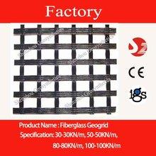 TGS-B-100-100 fiberglass geogrid with CE mark